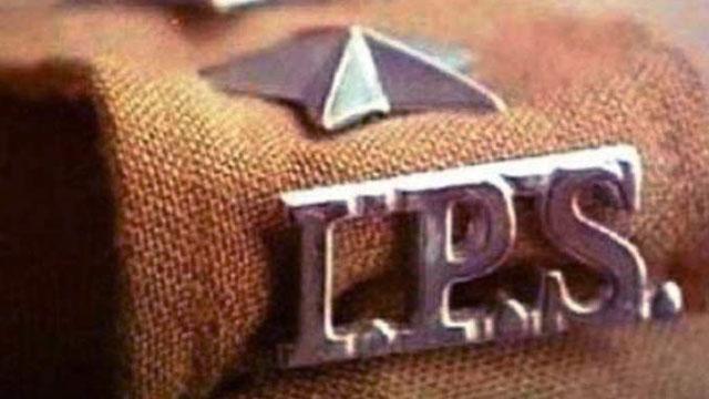 ...तो साजिश का शिकार हुए आईपीएस बरिंदरजीत सिंह