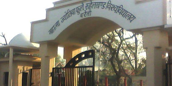 प्रोफेसर कृष्ण पाल सिंह के सिर सजा ताज