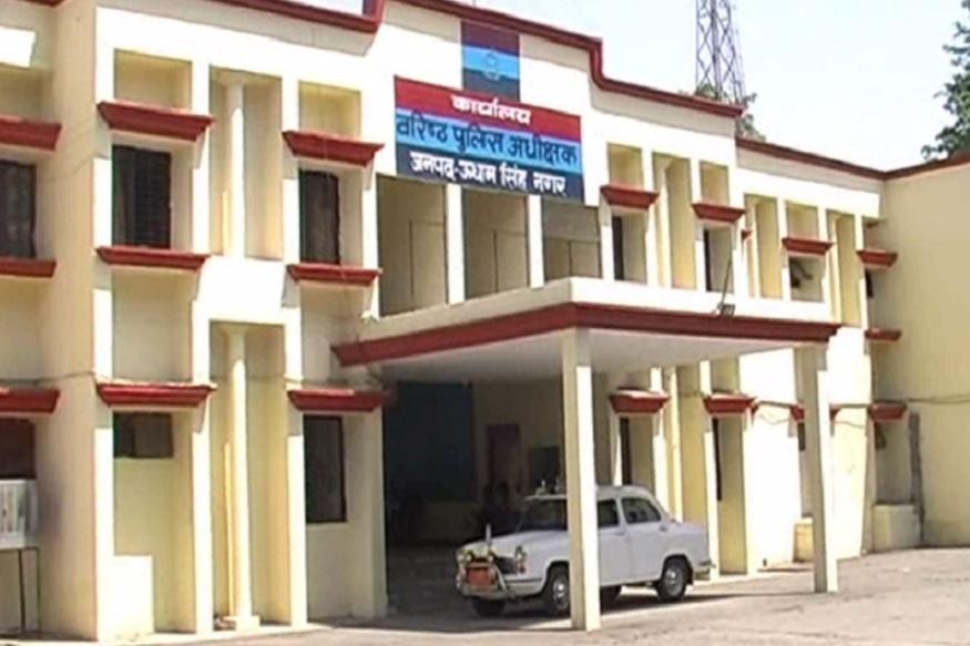 रुद्रपुर एसएसपी दफ्तर तीन दिन के लिए सील