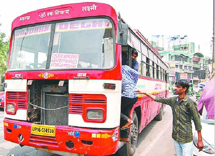 यूपी की बसो को सीमा में नहीं घुसने देगी उत्तराखंड सरकार