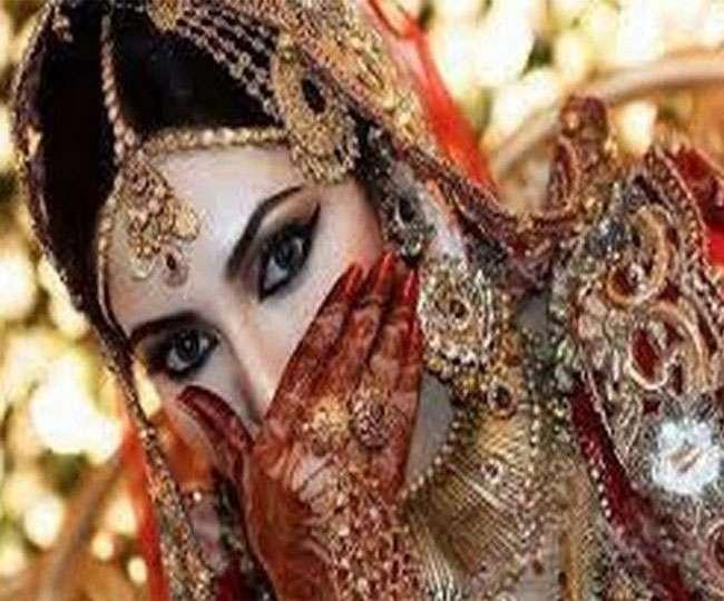 लुटेरी दुल्हन : 10 साल में 8 बुजुर्गों से शादियां