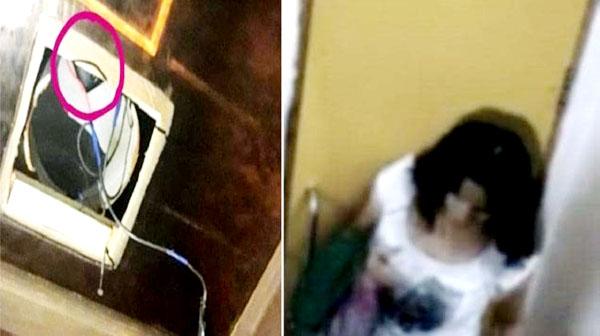 शिक्षिकाओं ने लगाया लेडीज बाथरूम में कैमरा लगाकर चोरी-छिपे देखने का आरोप