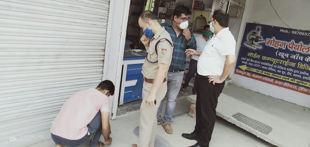 रुद्रपुर में बिना रजिस्ट्रेशन चलता मिला क्लीनिक, ऑपरेशन थिएटर और पैथोलॉजी लैब