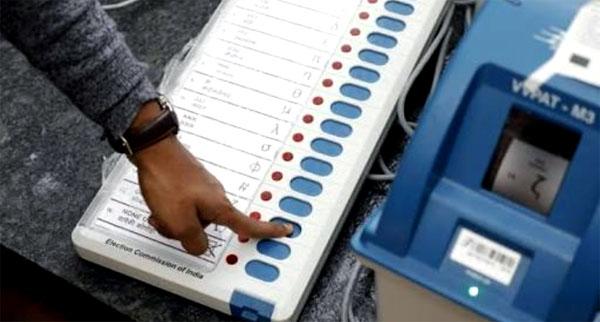 बिहार विधानसभा चुनाव का एलान, 10 नवंबर को आएंगे नतीजे