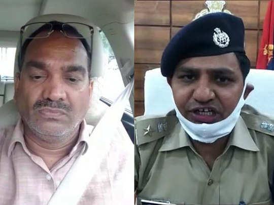 एसपी साहब ने कहा था न गोली मरवा देंगे, घायल व्यापारी ने दम तोड़ा, वायरल वीडियो चर्चा में