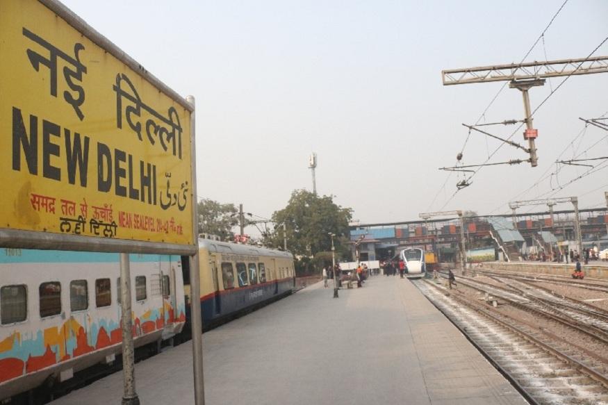 नई दिल्ली रेलवे स्टेशन पर अडाणी की नजर, खरीदने को की तैयारी