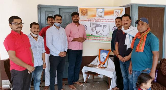 गोविन्द बल्लभ पन्त की 133वीं जयंती पर सभासदों ने किया नमन