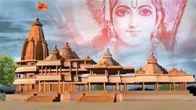 राम मंदिर का नक्शा पास, 13000 वर्ग मीटर कवर्ड एरिया में होगा निर्माण