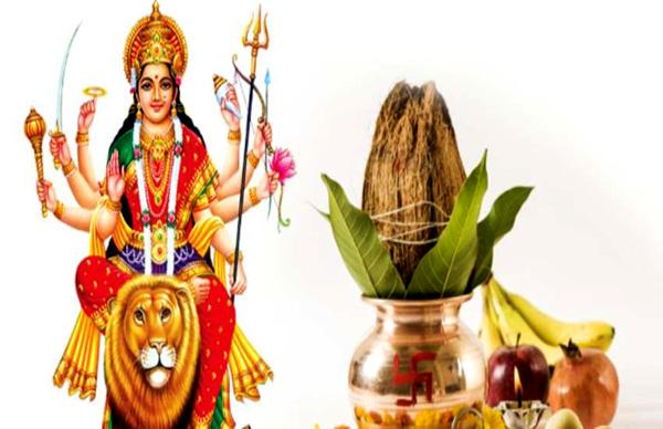 जानिए कब से शुरू हो रहे शारदीय नवरात्रि, क्या है शुभ मुहूर्त