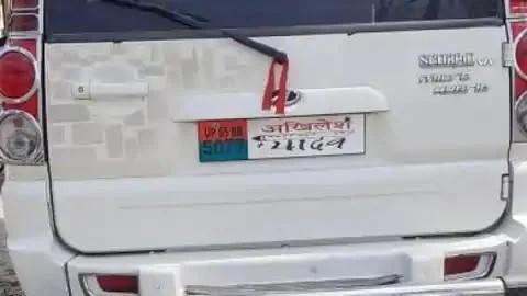 गाड़ी की नंबर प्लेट पर अखिलेश यादव, SSP वाराणसी ने काटा चालान