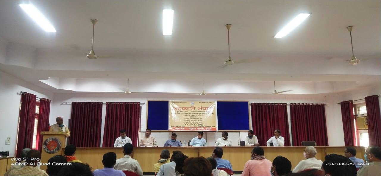 सहकार भारती की बैठक में सहकारिता के विकास पर चर्चा