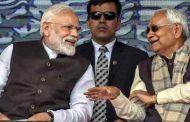 बिहार चुनाव : नीतीश पर भारी पड़ेगी बीजेपी !, सर्वे में खुलासा