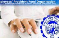 PF का पैसा निकालने से कई नुकसान, जानिए EPFO का नियम