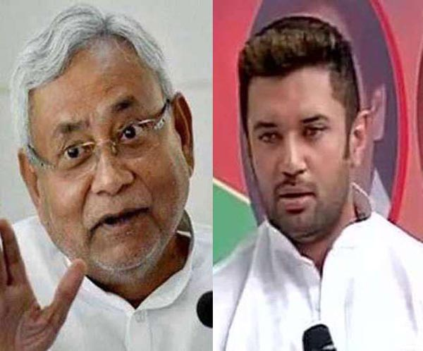 LJP का नीतीश (JDU) के खिलाफ बिहार विस चुनाव लड़ने का एलान
