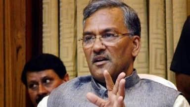 मुख्यमंत्री के खिलाफ एफआईआर व सीबीआई जांच पर सुप्रीम कोर्ट ने लगाई रोक