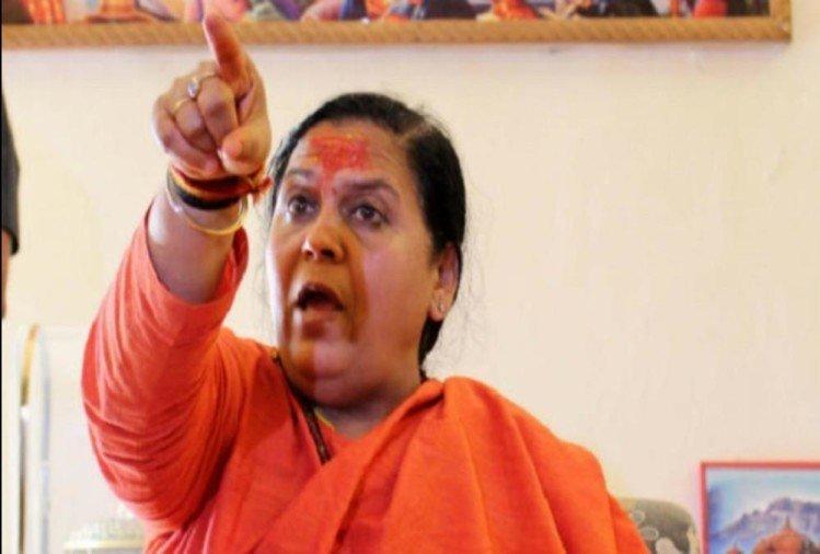 उमा भारती का ऐसा बयान-सरकार भी हैरान, परेशान