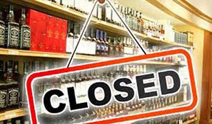 यूपी में कल से 48 घंटे के लिए ड्राई डे, नहीं बिकेगी शराब, बंद रहेंगी बीयर की दुकानें