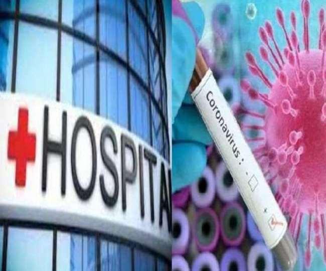 दिनेशपुर में अवैध रूप से चल रहे तीन अस्पताल सील