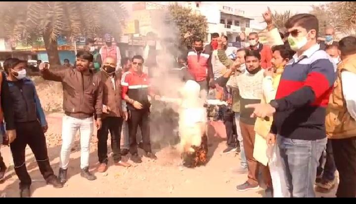 दारोग़ा की बर्खास्तगी पर अड़े कांग्रेसी, धरना दिया, सीएम का पुतला भी फूंका