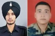 राजौरी में LoC पार से फायरिंग में दो जवान शहीद
