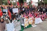 संविधान दिवस पर हल्द्वानी में श्रमिक संगठनों की हड़ताल