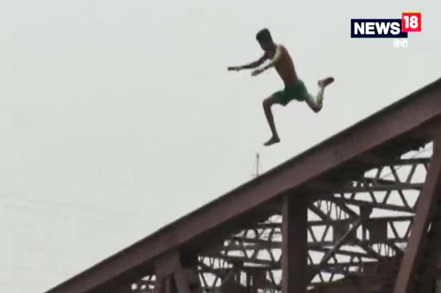 कर्ज से परेशान होकर हरूनगला पुल से मौत की छलांग