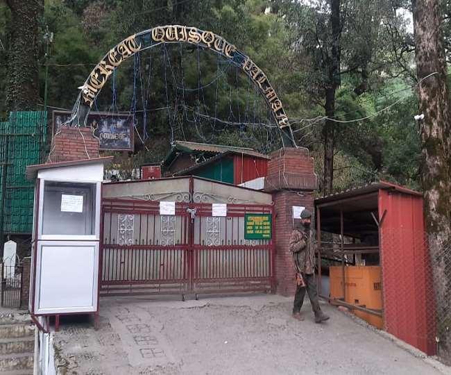 नैनीताल में शेरवुड कालेज के स्वामित्व और कब्जे को लेकर घंटों हंगामा