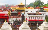 आज से श्रद्धालुओं के लिए खुलेगा नेपाल का विश्वप्रसिद्ध पशुपतिनाथ मंदिर
