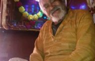 गुप्तेश्वर धाम के परमसिद्ध 108 वर्षीय बाबा ऋषि गिरी महाराज हुए ब्रह्मलीन