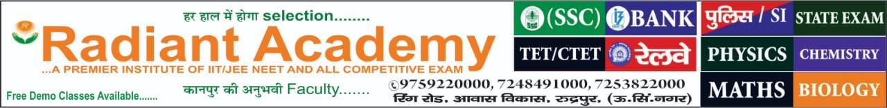 Radiant Academy