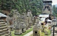 अल्मोड़ा डीएम ने जागेश्वर धाम में धर्मशाला निर्माण को दिखाई हरी झंडी