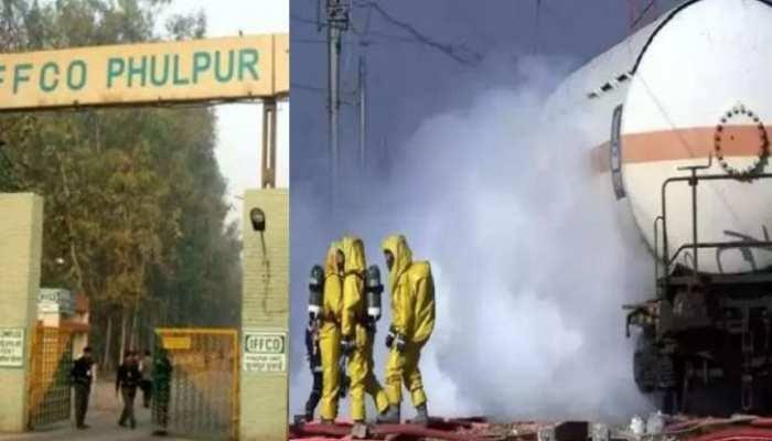 प्रयागराज के फूलपुर इफ्को प्लांट मेंं जहरीली अमोनिया गैस का रिसाव, दो अफसरों की मौत, 18 कर्मी गंभीर
