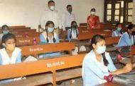 उत्तराखंड मेंं आज से खुल रहे शिक्षण संस्थान, तैयारियां पूरी