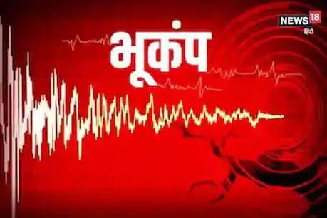 मणिपुर, राजस्थान के बाद देर रात दिल्ली-एनसीआर में भी भूकंप के.झटके