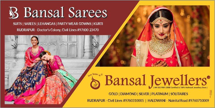 Bansal Sarees