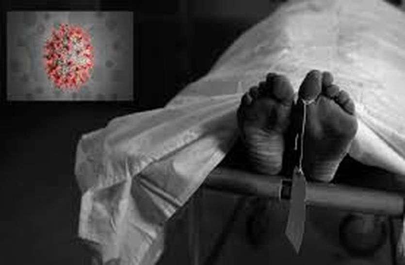 मुरादाबाद में जिला अस्पताल के कर्मचारी की कोरोना वैक्सीन लगाने के बाद मौत