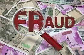 19 लाख रुपये की ठगी का आरोपी एक साल बाद गिरफ्तार
