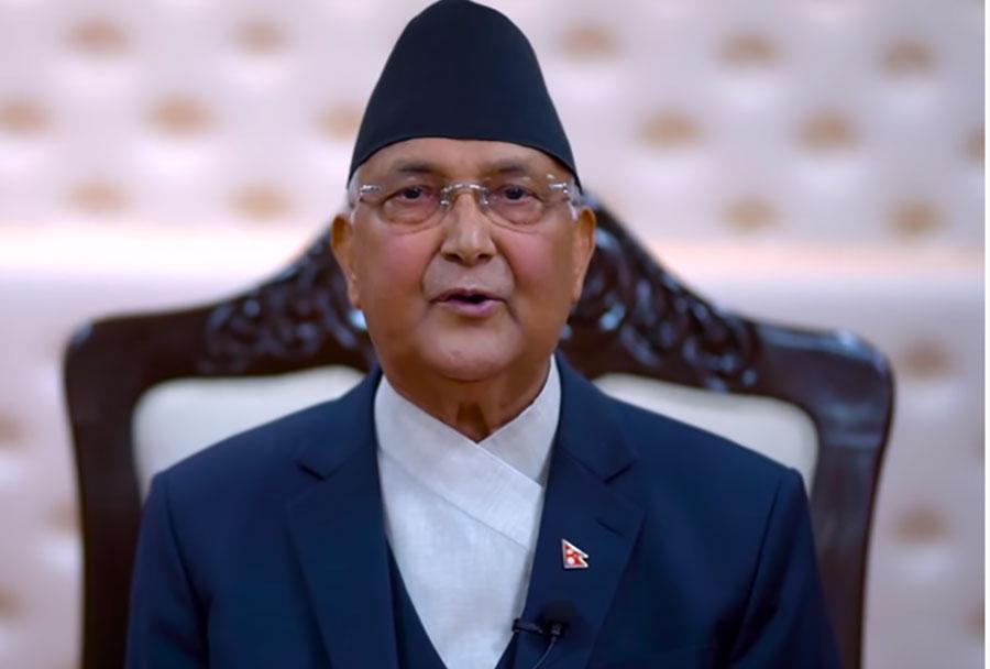 नेपाल ने फिर उगला जहर, ओली ने कहा- भारत से लेकर रहेंगे कालापानी, लिंपियाधुरा और लिपुलेख
