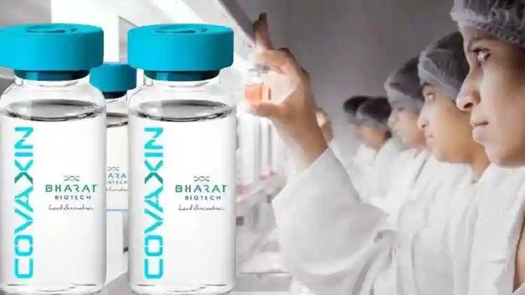 भारत बायोटेक की स्वदेशी 'कोवैक्सीन' के देश मेंं आपात्कालीन इस्तेमाल को मंजूरी