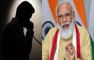 हड़कंप: पुलिस कंट्रोल रूम में कॉल कर दी प्रधानमंत्री मोदी की हत्या की धमकी, गिरफ्तार