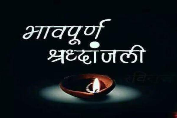रुद्रपुर के प्रतिष्ठित व्यापारी बत्रा की माता का निधन, तमाम संगठनों ने जताया शोक