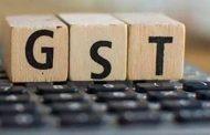 जीएसटी के खिलाफ व्यापारियों का धरना प्रदर्शन कल