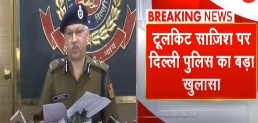 दिल्ली पुलिस ने उठाया टूलकिट केस की हर साजिश से पर्दा, ये चेहरे हुए बेनकाब