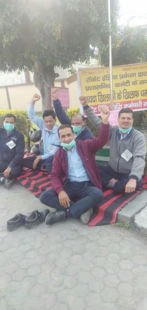 1 मार्च से भूख हड़ताल पर चले जाएंगे रिद्धि सिद्धि के कर्मचारी