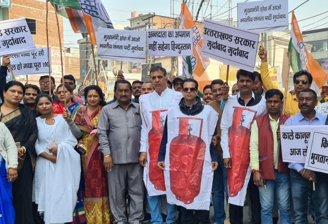 महंगाई के खिलाफ सड़कों पर गरजे कांग्रेसी, निकाली पदयात्रा