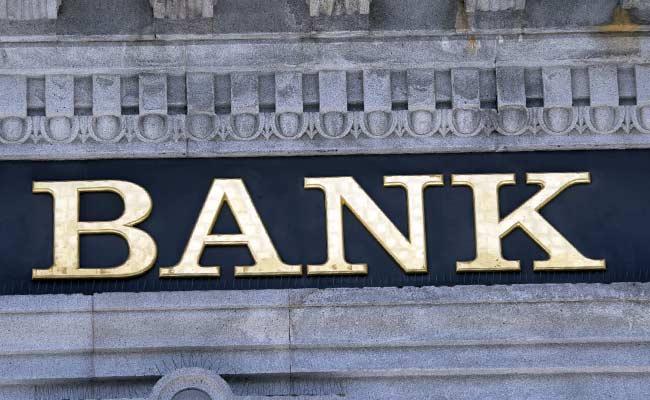 मार्च में 11 दिन बैंक रहेंगे बंद, पहले ही निपटा लें जरूरी काम