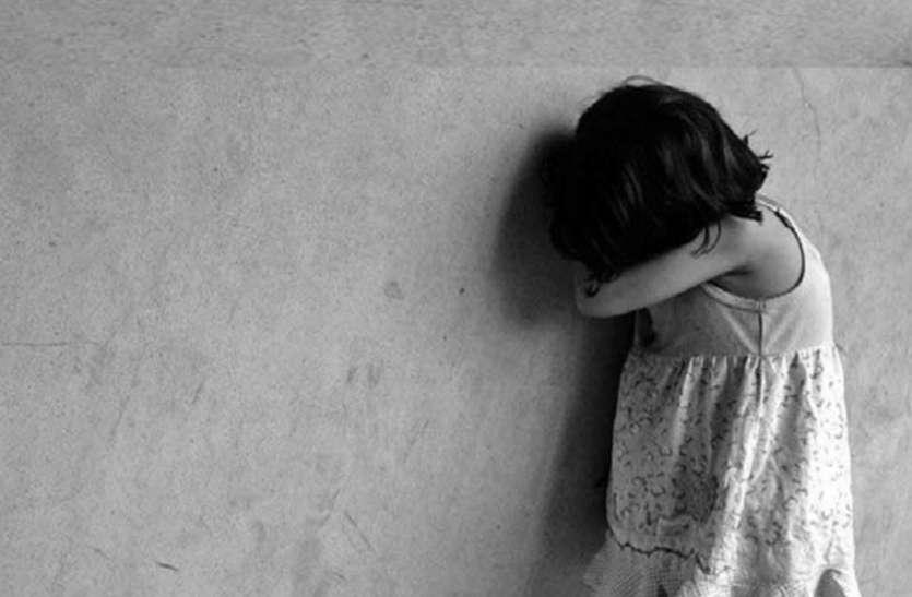 नाबालिग लड़की लापता ,अज्ञात पर मुकदमा दर्ज