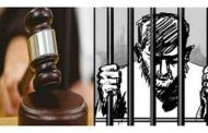 बालक से कुकर्म के आरोपी को कठोर कारावास और जुर्माना