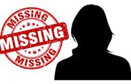 संदिग्ध हालत में हुई युवती लापता