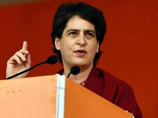 सहारनपुर की किसान पंचायत में शामिल होंगी कांग्रेस महासचिव प्रियंका गांधी, सभा को करेंगी संबोधित